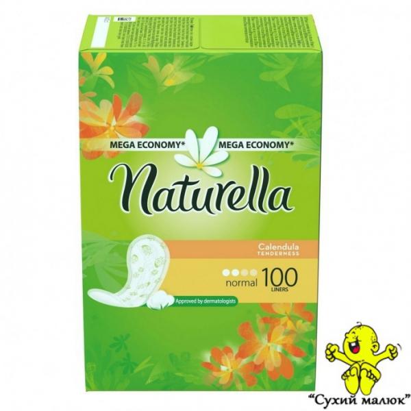 Прокладки щоденні Naturella Normal Calendula, 100 шт.