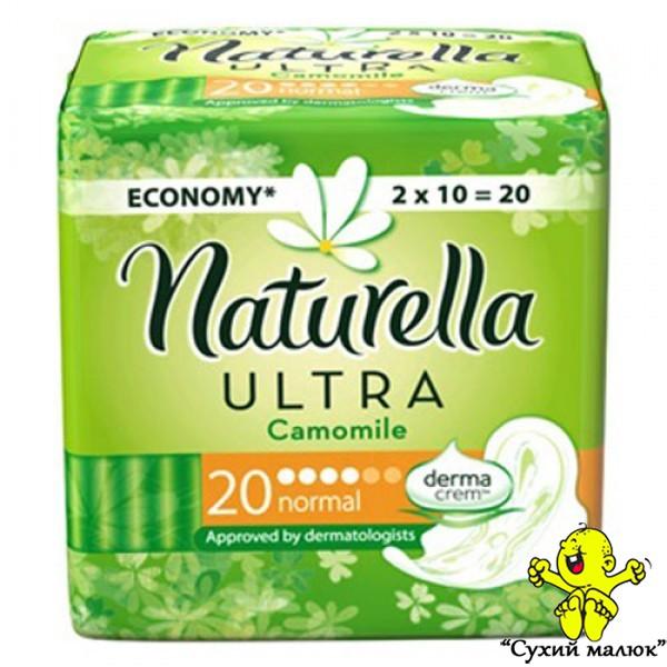 Прокладки Naturella Ultra 20 шт