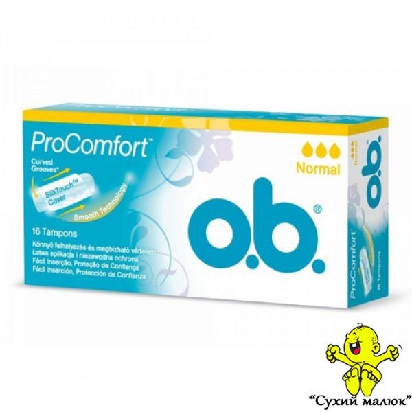 Тампони гігієнічні O.B. ProComfort Normal (16шт)