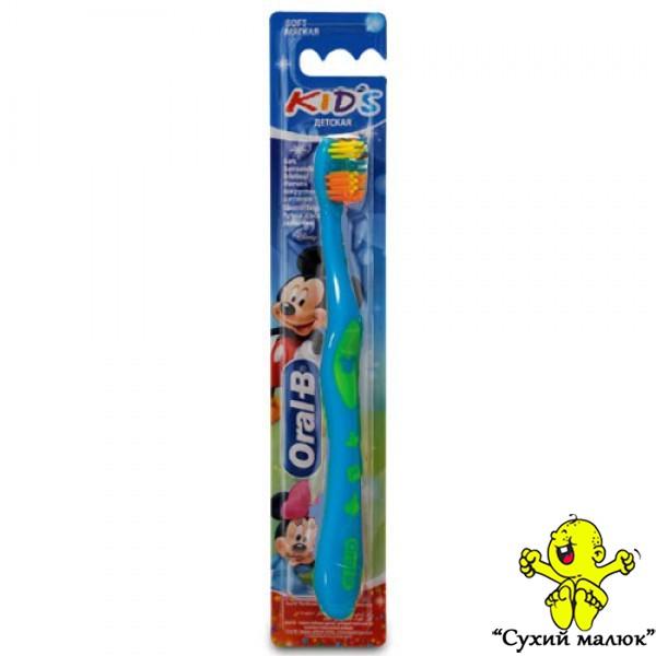 Зубна щітка дитяча Oral-B Kids 2-4роки SOFT голуба