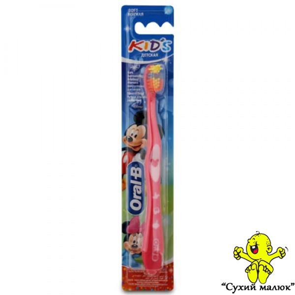Зубна щітка дитяча Oral-B Kids 2-4роки SOFT рожева