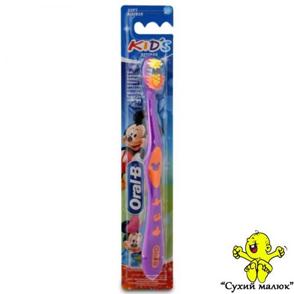 Зубна щітка дитяча Oral-B Kids 2-4роки SOFT фіолетова