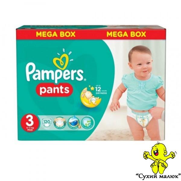 Підгузники-трусики Pampers Pants Unisex 3 (120шт) 6-11кг