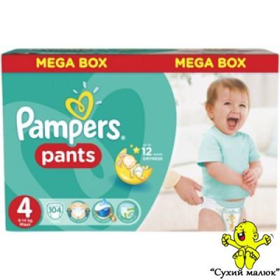 Підгузники-трусики Pampers Pants Unisex 4 (104шт) 8-14кг