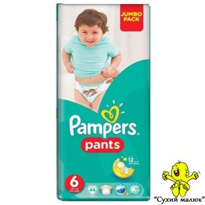 Підгузники-трусики Pampers Pants Unisex 6 44шт. (16+кг)