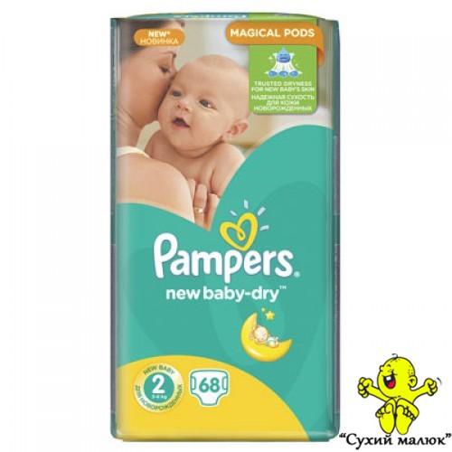 Підгузники Pampers Active Baby Dry 2 (68шт) 3-6кг