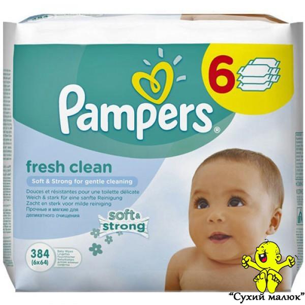 Вологі серветки Pampers Fresh Clean (384шт)