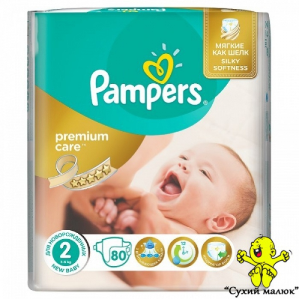 Підгузники Pampers Premium Care 2 80 шт. (3-5кг)