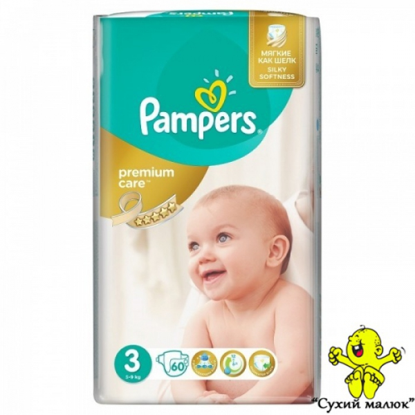 Підгузники Pampers Premium Care 3 60 шт. (5-9кг)