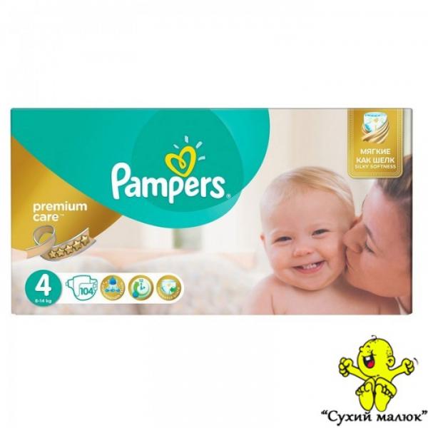 Підгузники Pampers Premium Care 4 (8-14кг) 104шт.