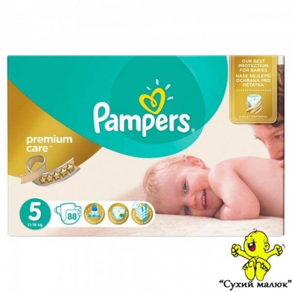 Підгузники Pampers Premium Care 5 88шт (11-18кг)