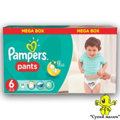 Підгузники-трусики Pampers Pants Unisex 6 88шт (16+кг)