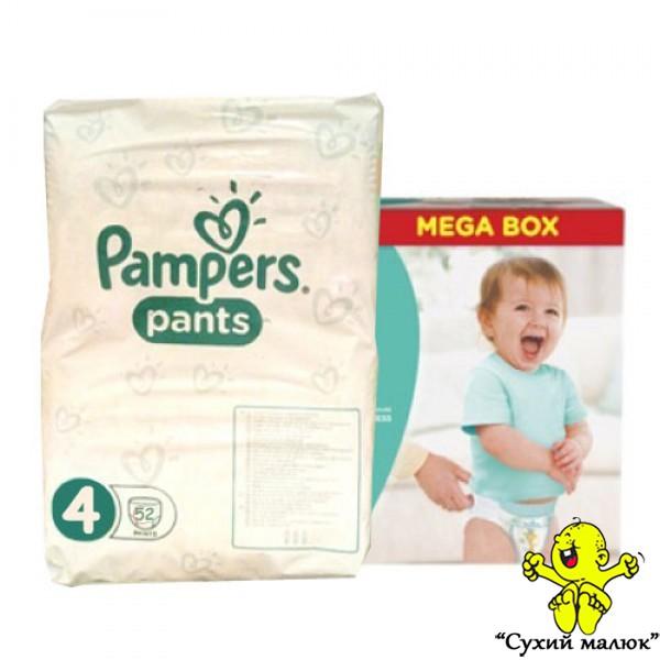 Підгузники-трусики Pampers Pants Unisex 4 52шт. (8-14кг) половинка