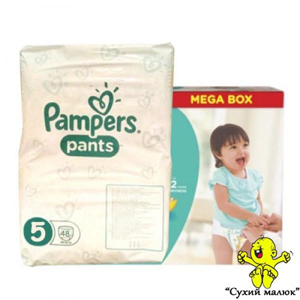 Підгузники-трусики Pampers Pants Unisex 5 48 шт. (12-18кг) половинка