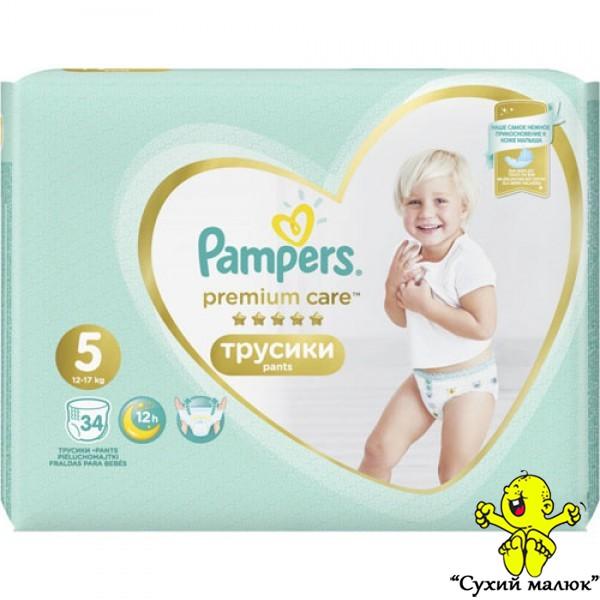 Підгузники-трусики Pampers Pants Premium Care 5 34 шт. (12-17кг)
