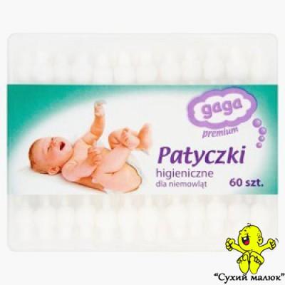 Палички дитячі гігієнічні gaga baby (60шт)