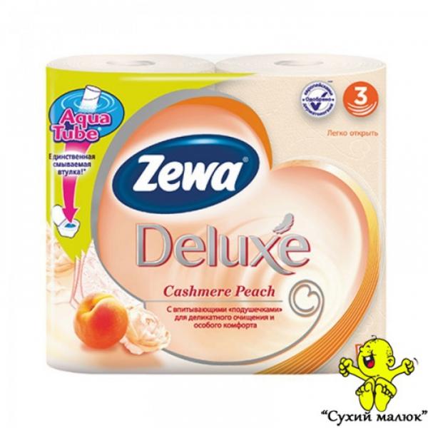 Туалетний папір Zewa Deluxe Персик 4шт