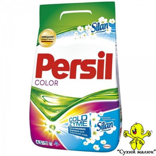 Порошок Persil color 4,5кг Silan