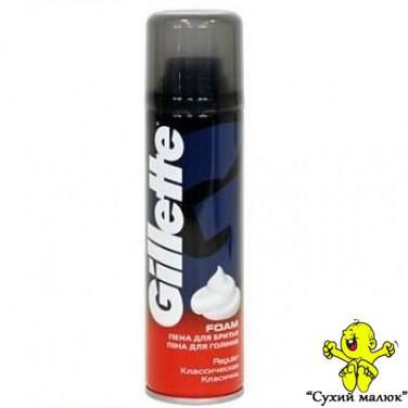 Піна для гоління Gillette Regular 200ml