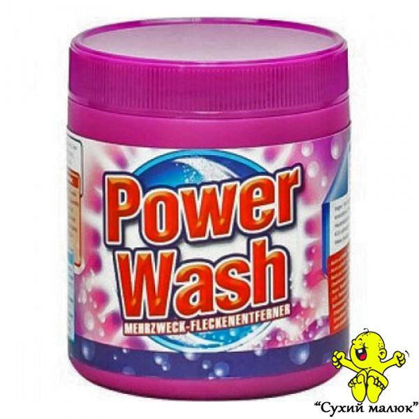 Плямовивідник Power Wash Color універсальний 600грам