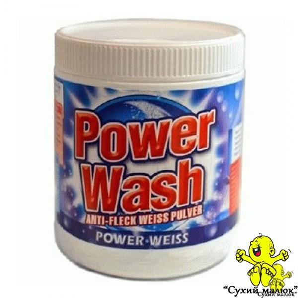 Плямовивідник Power Wash White 600грам