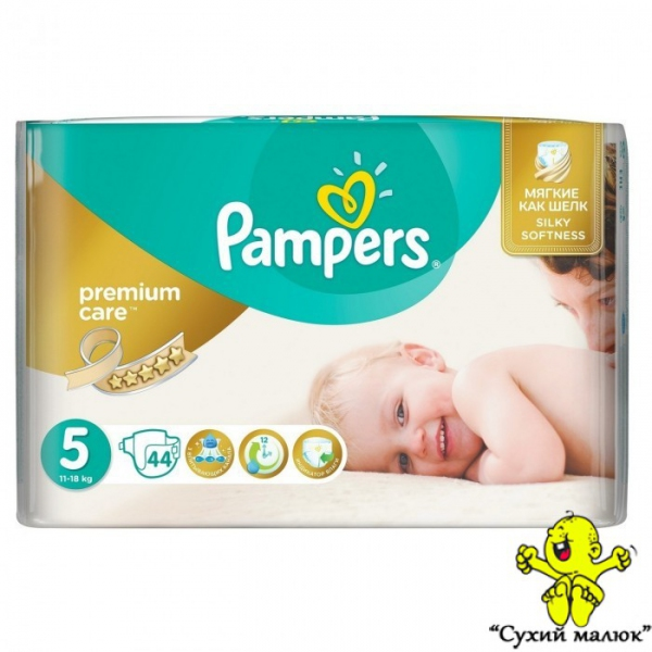 Підгузники Pampers Premium Care 5 44 шт. (11-18кг)