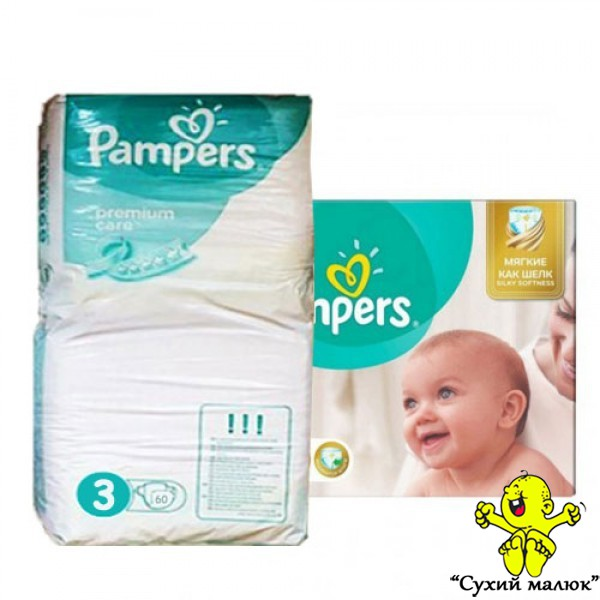 Підгузники Pampers Premium Care 3 60 шт. (5-9кг) половинка