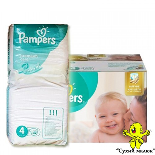 Підгузники Pampers Premium Care 4 52 шт. (половинка з боксу)