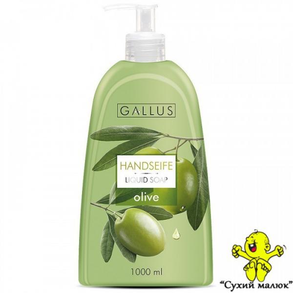 Рідке мило Gallus Оливка 1л
