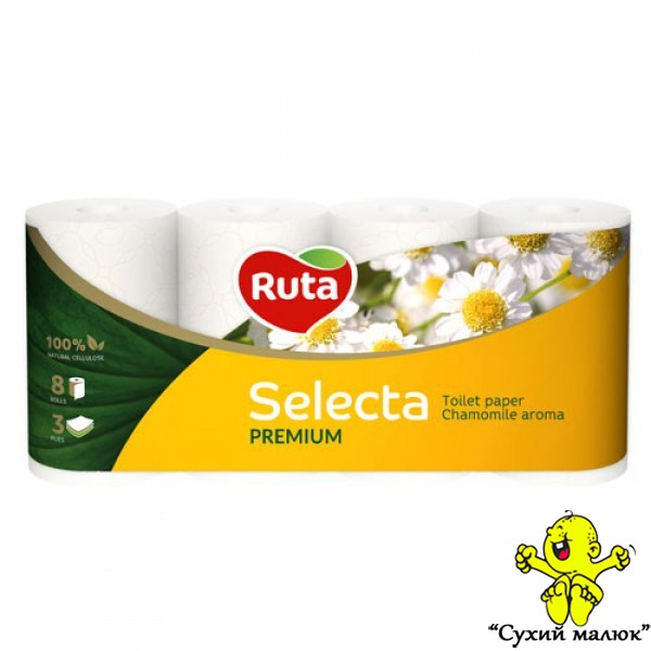 Туалетний папір RUTA Selecta з ароматом ромашки, 8рул. / 3 шари