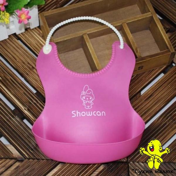 Водонепроникний слюнявчик нагрудник Showcan, рожевий