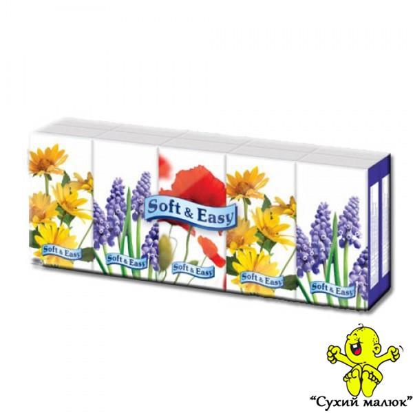 Носові хустинки (сухі) Soft & Easy (1 блок/10 упак.) 3-шарові