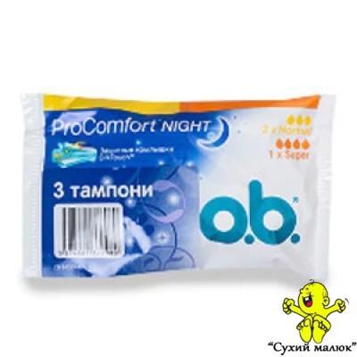 Тампони гігієнічні O.B. ProComfort Night Normal 2 шт + Super 1шт