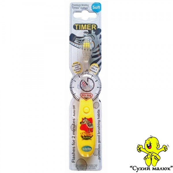 Зубна щітка дитяча Bbrite з таймером SOFT 3р.+ жовта