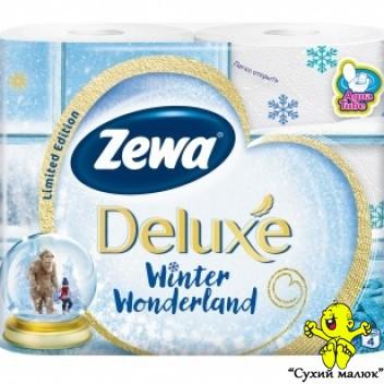 Туалетний папір Zewa Deluxe Білий 4шт