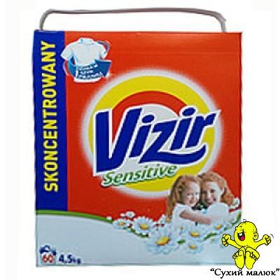 Пральний порошок Vizir sensitive White 4,5кг дитячий (60 праннів)