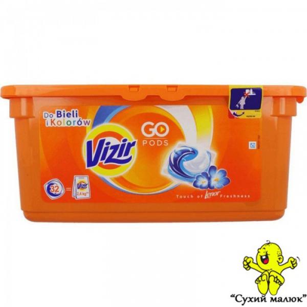 Капсули для прання Vizir White Color Lenor (38 капс.)