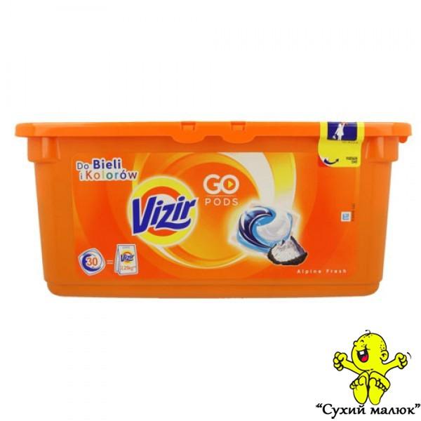 Капсули для прання Vizir Alpine Fresh (30 капс.)