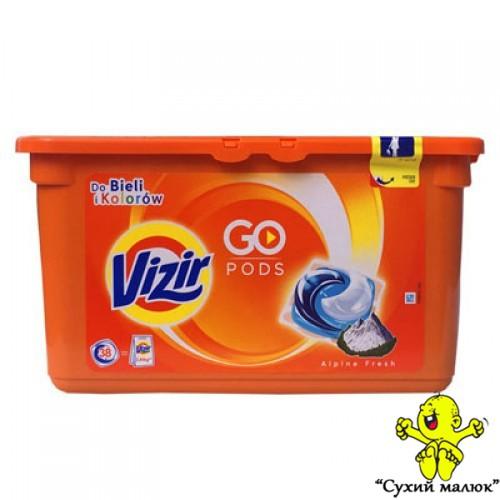 Капсули для прання Vizir Alpine Fresh (28 капс.)