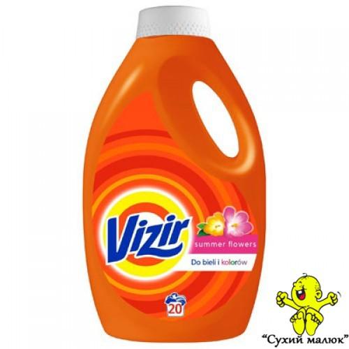 Гель для прання Vizir Summer Flowers 1,3л./20 праннів Літні квіти універсальний