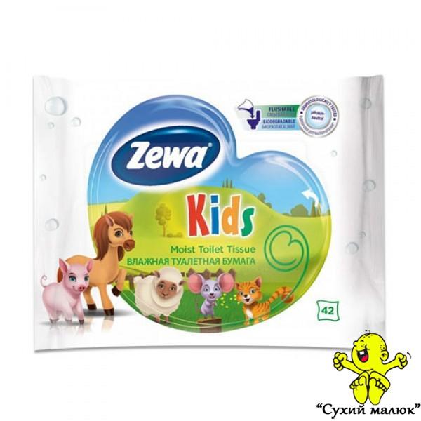 Вологий туалетний папір Zewa Kids 42шт.