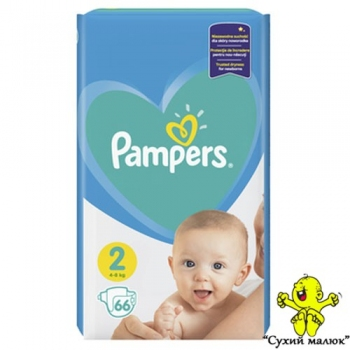 Pampers Active Baby 2 (66шт.) 4-8кг.