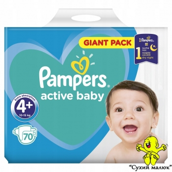 Підгузники Pampers Active Baby Dry 4+ (9-16кг) 70шт