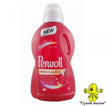 Гель для прання Perwoll Advanced Effect Color 900ml
