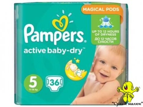 Pampers Active Baby Dry 5 36
