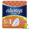 Гігієнічні прокладки Always Classic Normal 9 шт