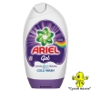 Гель Аріель Ariel Color Cold Wash 888ml (24 прання)