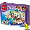 Конструктор LEGO Friends Серф-станція (186 деталей)