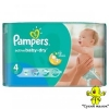 Підгузники Pampers Active Baby Dry 4 (46шт) 8-14кг