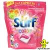 Капсули для прання Surf Color (42шт.)